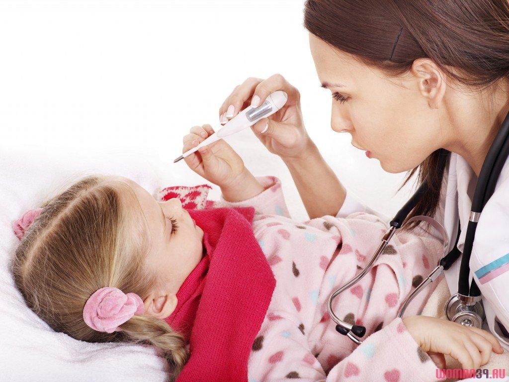 Куда пойти работать если ребенок часто болеет