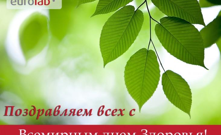 zdorovieff